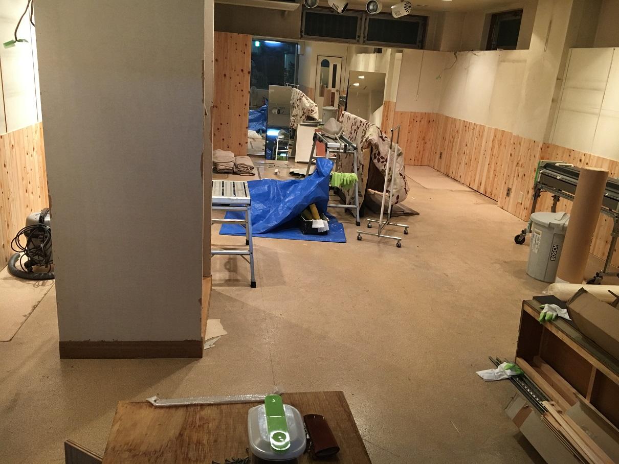 第2教室移転のお知らせ!の画像