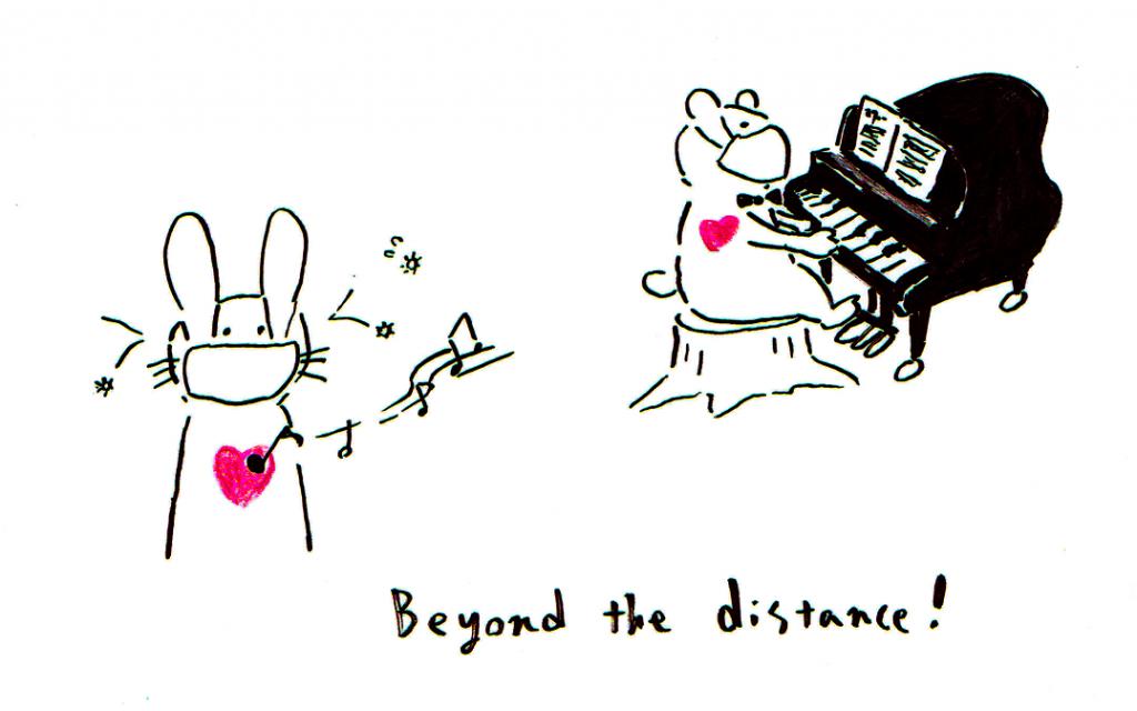 beyondthedistance